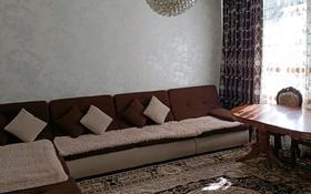 3-комнатная квартира, 67.3 м², 2/2 этаж, улица Мамбетова 27 за 8 млн 〒 в