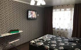 1-комнатная квартира, 31 м², 2/5 этаж посуточно, Гоголя 63 — Абая за 6 000 〒 в Костанае