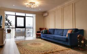 3-комнатная квартира, 88 м², 9/17 этаж, Достык за 74.5 млн 〒 в Алматы, Медеуский р-н