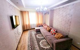 3-комнатная квартира, 103 м², Навои — Торайгырова за 51 млн 〒 в Алматы, Бостандыкский р-н