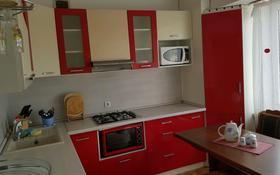 3-комнатная квартира, 80.2 м², 4/5 этаж, Мкр Спутник 1 за 12 млн 〒 в Капчагае