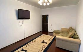 2-комнатная квартира, 70 м² посуточно, улица Канцева 3а за 13 000 〒 в Атырау