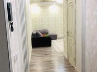 3-комнатная квартира, 78 м², 5/10 этаж помесячно