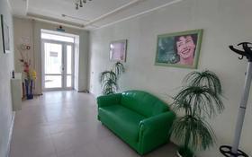 Помещение площадью 102 м², Кенесары 15 — Кенесары за 17 млн 〒 в Бурабае