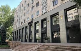 Магазин площадью 1001 м², Гоголя — Тулебаева за 720 млн 〒 в Алматы, Медеуский р-н