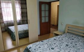 4-комнатная квартира, 75 м², 1/4 этаж помесячно, улица Сулейменова 16А — Желтоксан за 130 000 〒 в Таразе