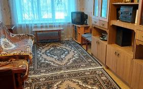 2-комнатная квартира, 45.1 м², 2/5 этаж, 20-й микрорайон 100 за 8 млн 〒 в Рудном
