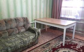 4-комнатный дом, 62.6 м², 4 сот., Пищевая за 20 млн 〒 в Караганде, Казыбек би р-н