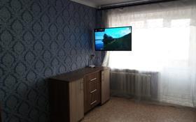 1-комнатная квартира, 35 м², 3/5 этаж посуточно, Лободы 28 за 6 000 〒 в Караганде, Казыбек би р-н