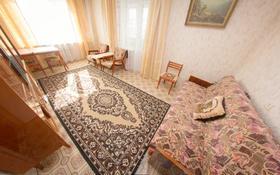 2-комнатная квартира, 56 м², 5/9 этаж посуточно, Алматинская 13 — Жабаева за 6 500 〒 в Петропавловске