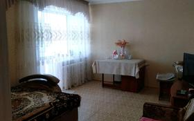 2-комнатная квартира, 53 м², 5/5 этаж, Шлеева 1Б за ~ 11 млн 〒 в Семее