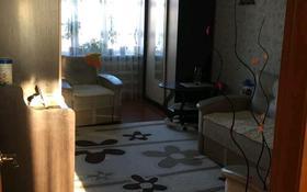 2-комнатная квартира, 48 м², 5/5 этаж, Ульянова за 15.3 млн 〒 в Петропавловске
