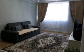 3-комнатная квартира, 105 м², 2/4 этаж, Махтая Сагдиева 84 за 33.8 млн 〒 в Кокшетау