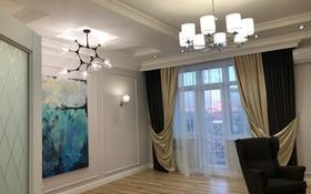 4-комнатная квартира, 135 м², 6/6 этаж помесячно, Кабанбай батыра 9/2 за 500 000 〒 в Нур-Султане (Астана), Есиль р-н
