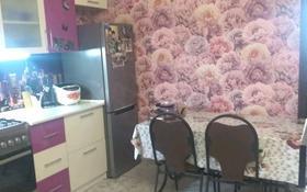 1-комнатная квартира, 40 м², 3/4 этаж, Абая 254В — Абая Кабанбай батыра за 9 млн 〒 в Талдыкоргане