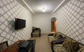 2-комнатная квартира, 54 м², 11/13 этаж, Брусиловского 5 за 20.5 млн 〒 в Нур-Султане (Астане), р-н Байконур