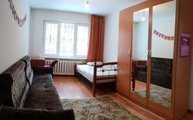 3-комнатная квартира, 58 м², 1/4 этаж, Байзакова 316 — Тимирязева за 20.5 млн 〒 в Алматы, Бостандыкский р-н