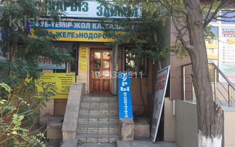 Офис площадью 60 м², 5-й мкр 7 — Назарбаева за 36 млн 〒 в Актау, 5-й мкр