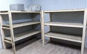 Склад продовольственный 1 сотка, Аккент, Казтуган жырау 22 за 3 000 〒 в Алматы, Алатауский р-н