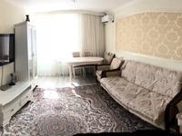 2-комнатная квартира, 52 м², 5/5 этаж