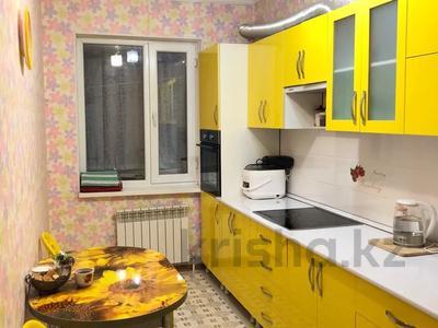 3-комнатная квартира, 87 м², 6/12 этаж, Мкр 33 34 за 20 млн 〒 в Актау — фото 7