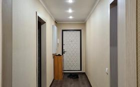 4-комнатная квартира, 85 м², 5/10 этаж, Естая 134 — Пахомова за 21.5 млн 〒 в Павлодаре