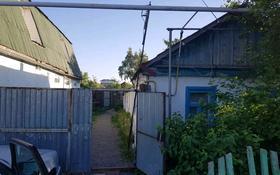 3-комнатный дом, 44 м², 4 сот., Дулатова 199/5 за 5.6 млн 〒 в Костанае