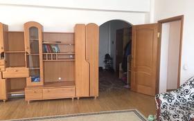 3-комнатная квартира, 110.9 м², 3/7 этаж помесячно, Алтын аул за 130 000 〒 в Каскелене