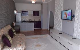 1-комнатная квартира, 64 м², 5/19 этаж по часам, Каирбекова — Гоголя за 1 500 〒 в Алматы, Медеуский р-н