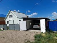 7-комнатный дом, 170 м², 10 сот., Бирлик жазира 9 за 30 млн 〒 в Кокшетау