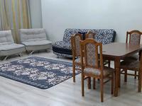 3-комнатная квартира, 100 м², 3/21 этаж посуточно