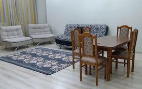 3-комнатная квартира, 100 м², 3/21 этаж посуточно, Гагарина 133/6 за 15 000 〒 в Алматы, Бостандыкский р-н