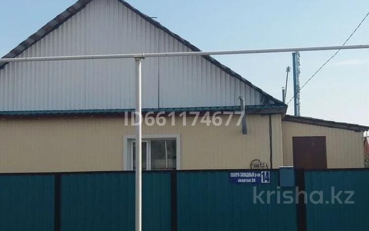 3-комнатный дом, 120 м², 5 сот., Северный за 17.5 млн 〒 в Костанае