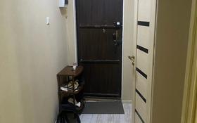 2-комнатная квартира, 44.3 м², 3/5 этаж, Абилхайр хана 20 за 8.8 млн 〒 в Актобе