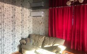1-комнатная квартира, 30 м², 5/5 этаж посуточно, Ленина 147 — Гагарина за 5 000 〒 в Рудном