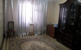 3-комнатная квартира, 72.4 м², 2/5 этаж, Мушелтой 28 за 22.5 млн 〒 в Талдыкоргане