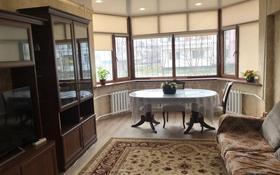 3-комнатная квартира, 90 м², 1/5 этаж помесячно, Мкр Астана 20 — 12 за 150 000 〒 в Таразе