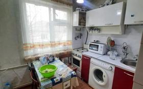3-комнатная квартира, 58 м², 3/4 этаж, Родостовца — Тимирязева за 20.5 млн 〒 в Алматы, Бостандыкский р-н