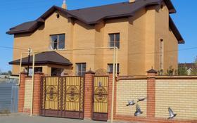 18-комнатный дом, 600 м², 10 сот., ул. Газиза Жубанова — ул. Бр.Жубановых за 120 млн 〒 в Актобе, Новый город