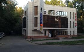 Здание, площадью 620 м², Казыбек Би — Байзакова за 270 млн 〒 в Алматы, Алмалинский р-н