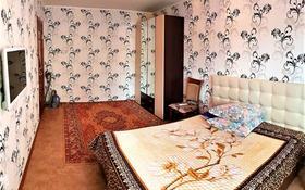3-комнатная квартира, 65 м², 1/5 этаж посуточно, Мендалиева 2 — проспект Евразия за 14 000 〒 в Уральске