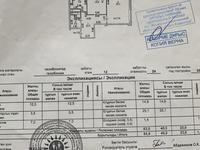 2-комнатная квартира, 64.4 м², 12/24 этаж, Кайыма Мухамедханова 17 за 22.5 млн 〒 в Нур-Султане (Астане), Есильский р-н