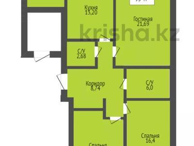 3-комнатная квартира, 93 м², 6/9 этаж, К.Мухамедханова — Е32 за ~ 27.4 млн 〒 в Нур-Султане (Астана), Есиль р-н — фото 2