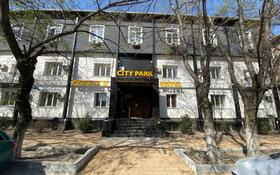 Здание, площадью 2100 м², Гоголя — Барибаева за 935 млн 〒 в Алматы, Медеуский р-н
