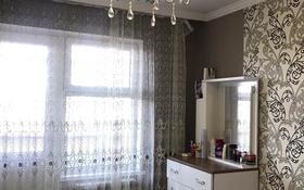 4-комнатная квартира, 83 м², 5/5 этаж, мкр Айнабулак-4 — Жумабаева за 33 млн 〒 в Алматы, Жетысуский р-н