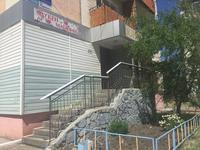 Магазин площадью 76 м²