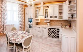 3-комнатная квартира, 110 м², 2/16 этаж помесячно, Калдаякова 2 за 220 000 〒 в Нур-Султане (Астана), Алматы р-н