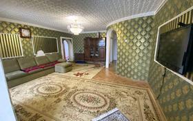 5-комнатная квартира, 90.4 м², 1/5 этаж, Мушелтой 25 — Кунаева за 23.2 млн 〒 в Талдыкоргане