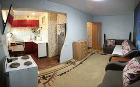 2-комнатная квартира, 45.1 м², 4/5 этаж, Бурова 12 за 12.5 млн 〒 в Усть-Каменогорске