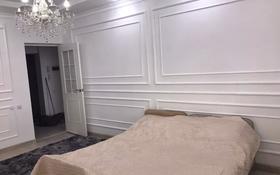 2-комнатная квартира, 60 м², 2/9 этаж посуточно, мкр Нурсат 2 23 б за 10 000 〒 в Шымкенте, Каратауский р-н